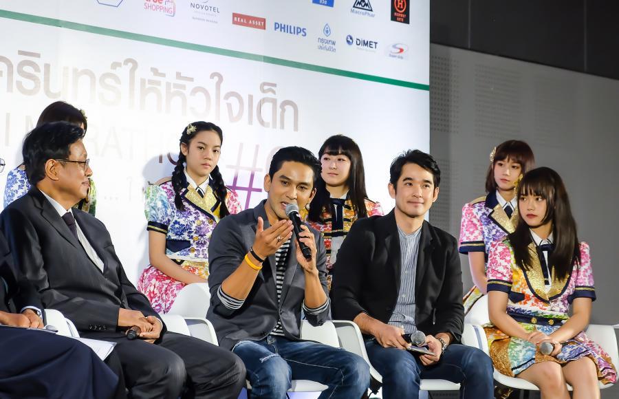 เรียลแอสเสทร่วมงานแถลงข่าว Sikarin Mini Marathon ครั้งที่ 9