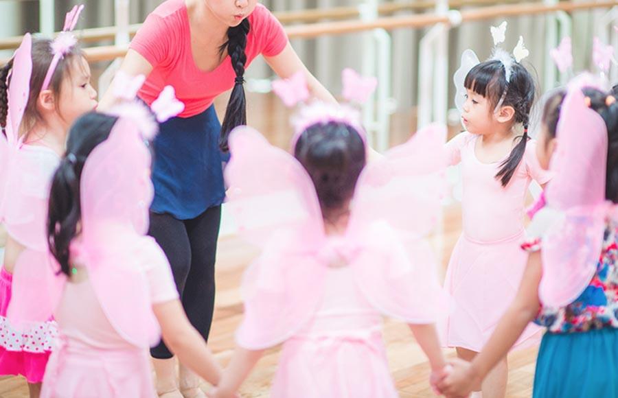 บางนา อาณาจักรแห่งความสุข - The Artists Dance Studio
