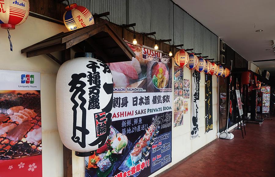 เที่ยวย่านญี่ปุ่นในกรุงเทพฯ