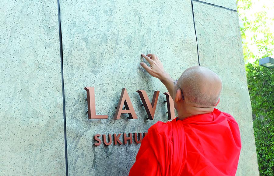 LAVIQ Sukhumvit 57 Condominium Sale Gallery