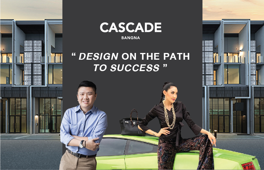 Home Office Cascade Bangna