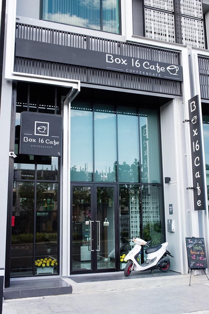 Cascade Bangna - Box 16 Café