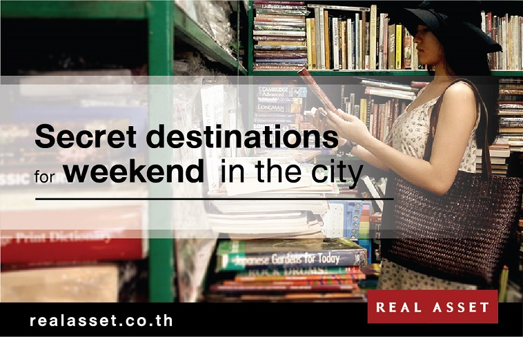 Secret destinations for weekend in the city.