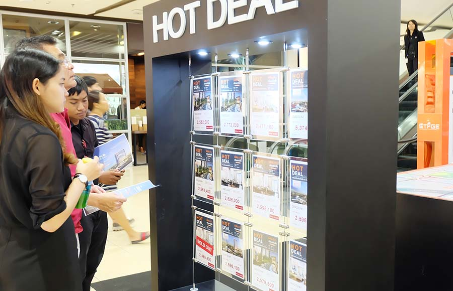 Real Asset MIDYEAR SALE @ Central Ladprao