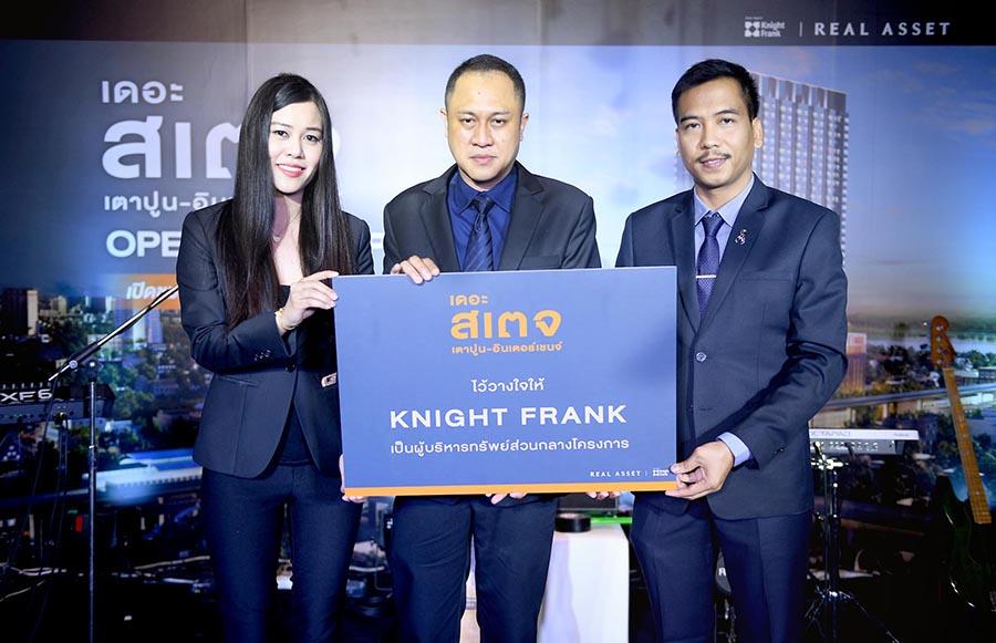 ไนท์แฟรงค์ประเทศไทยจับมือเรียลแอสเสทฯ แต่งตั้งนิติบุคคลอาคารชุด The Stage เตาปูน - อินเตอร์เชนจ์